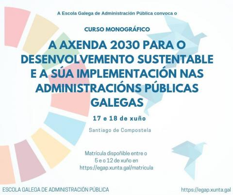 Cartel xornada axenda desenvolvemento sustentable